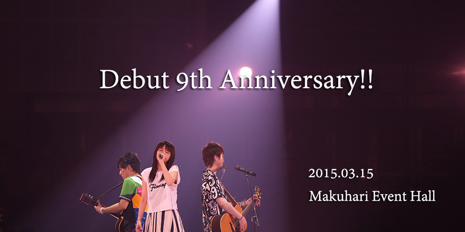 Debut 9th Anniversary!! 2015.03.15 Makuhari Event Hall