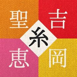OnGen、iTunes、Mora・・・音楽ダウンロードサ …