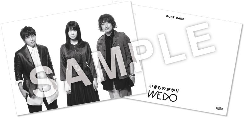 タワーレコード_オリジナルポストカード_sample