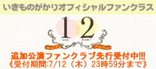 1-2_120709