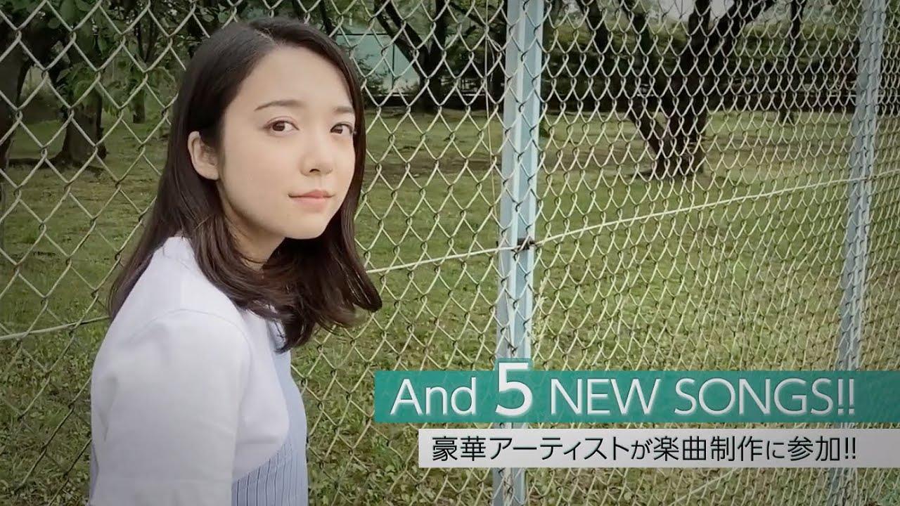 水野良樹提供「夜明けをくちずさめたら」収録の上白石萌音さん初のオリジナルフルアルバムがリリース決定!