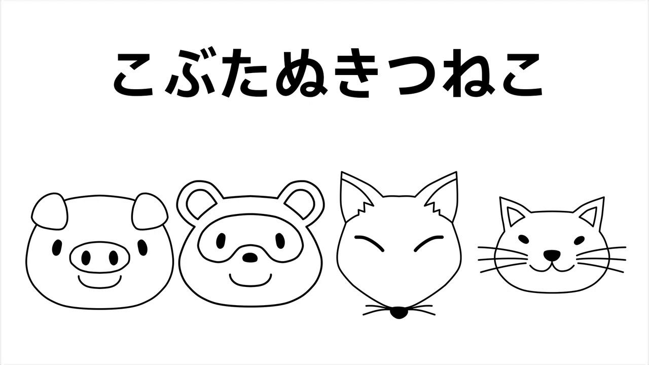 「吉岡聖恵の毎日がどうよう日~家族で歌おう!~」と『エンタメのブカツ 2021』のコラボレーション企画が始動