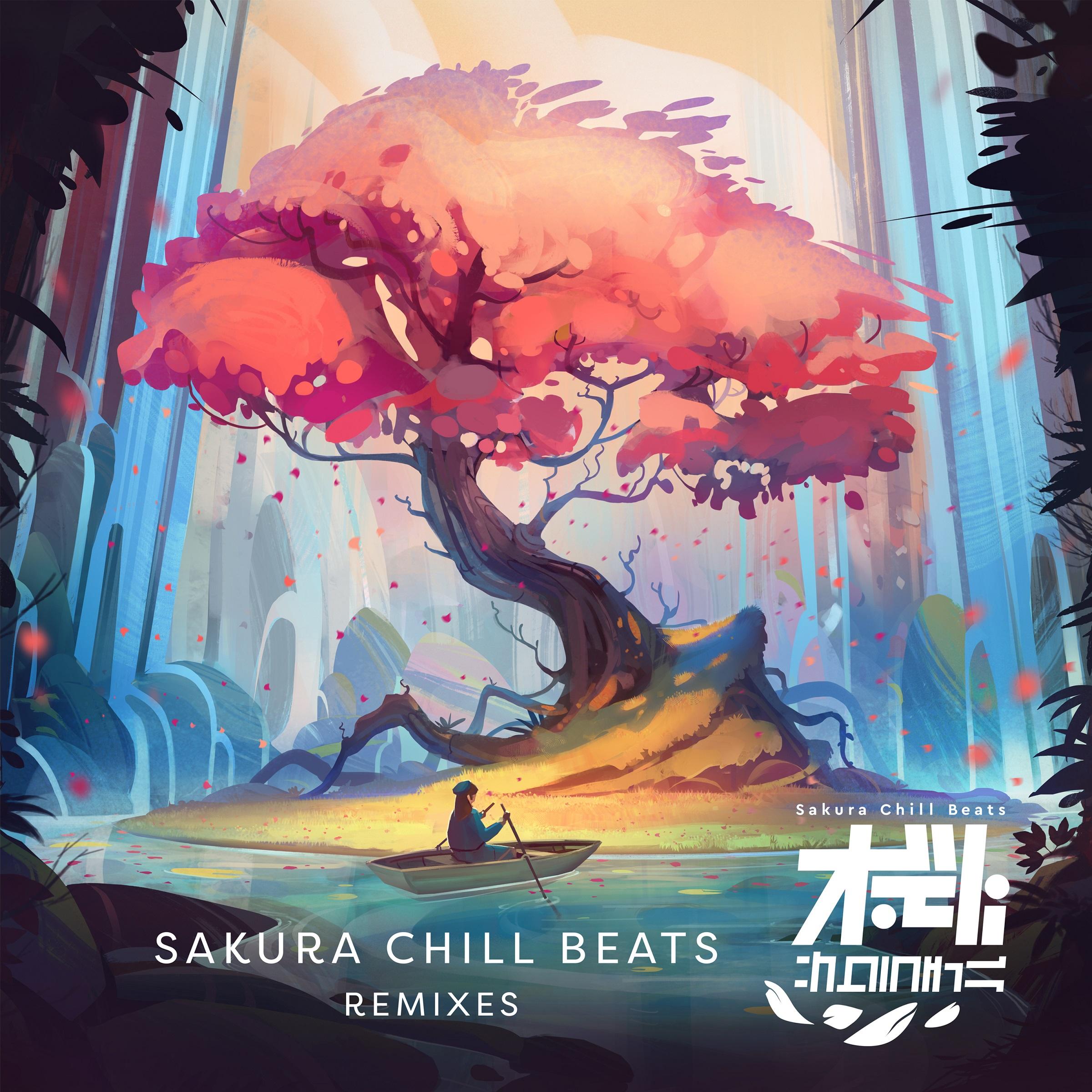 20210626_BAKU(CORSAK Remix)-Sakura Chill Beats Singles