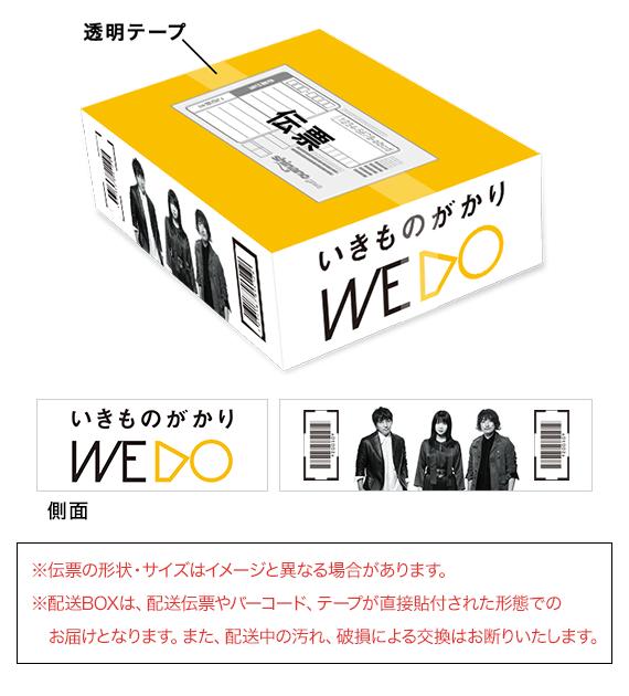 楽天_梱包BOX