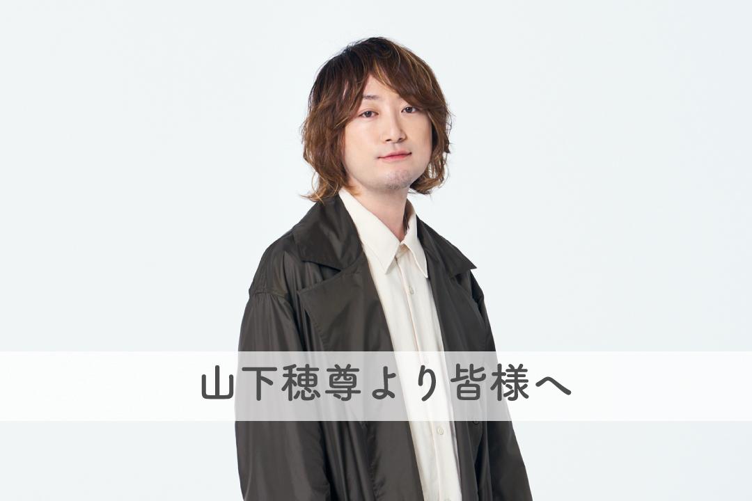 20210602_Yamashita