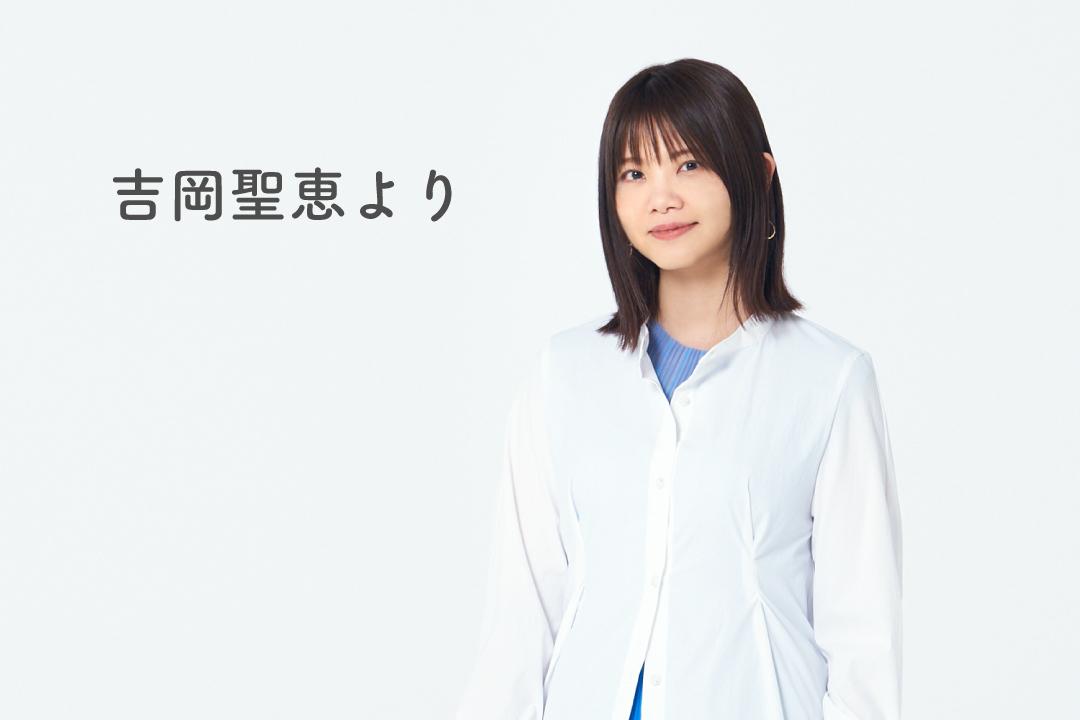 20210602_Yoshioka
