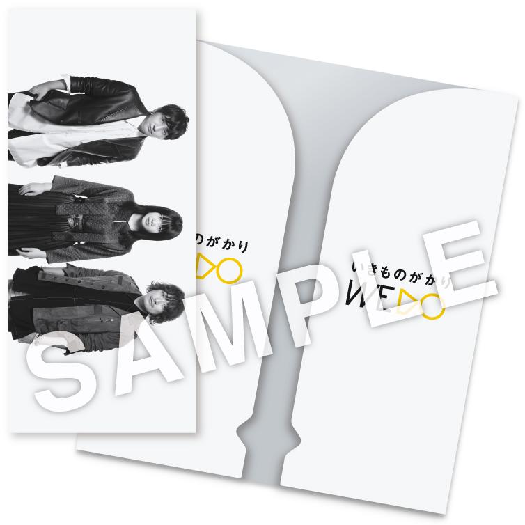 楽天_オリジナルチケットホルダー_sample