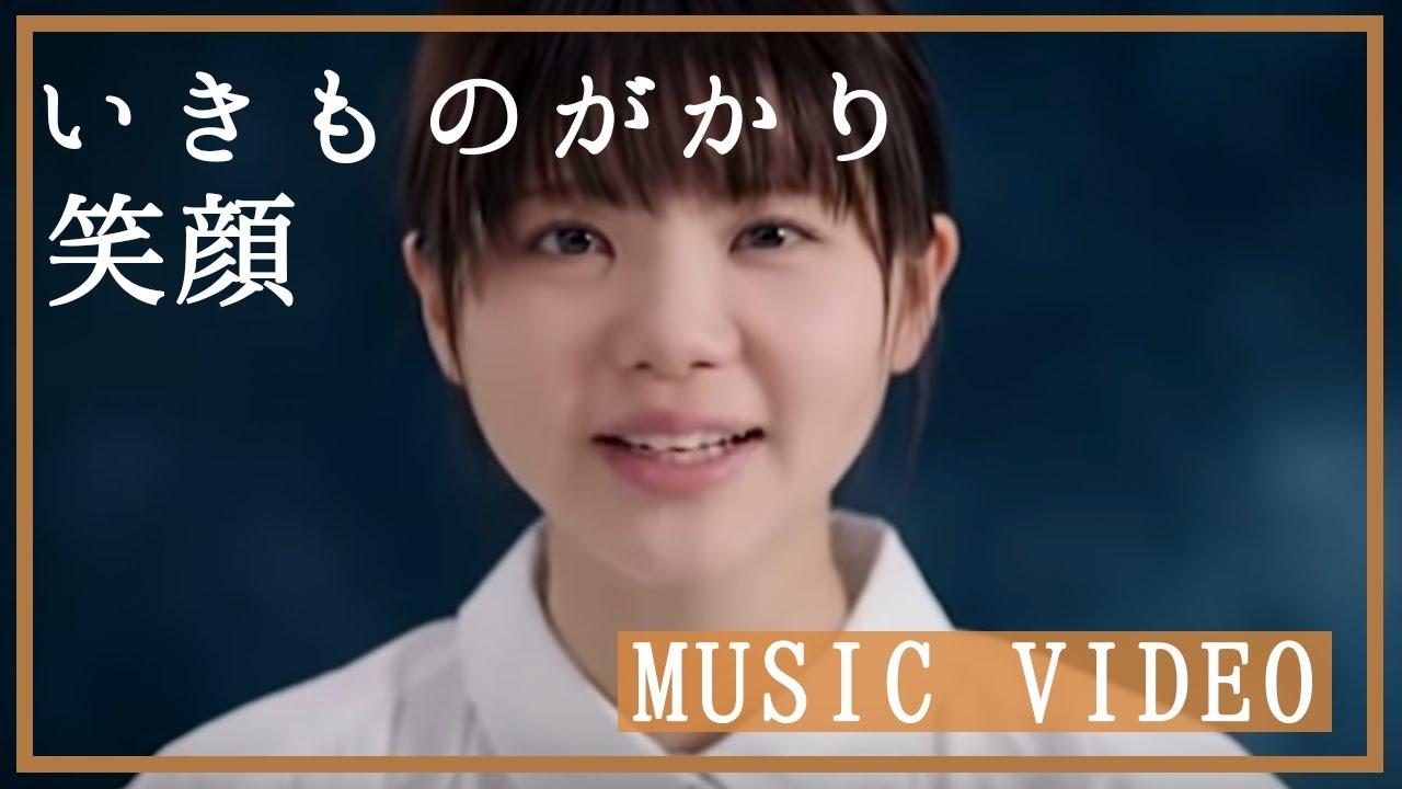 5月22日(金)テレビ朝日「ミュージックステーション」出演決定!!