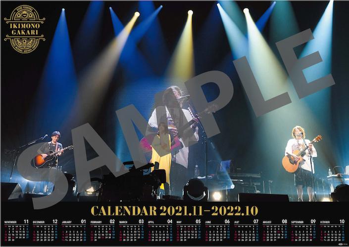 【THELIVE2021】TSUTAYA_カレンダーB3ポスター_SAMPLE
