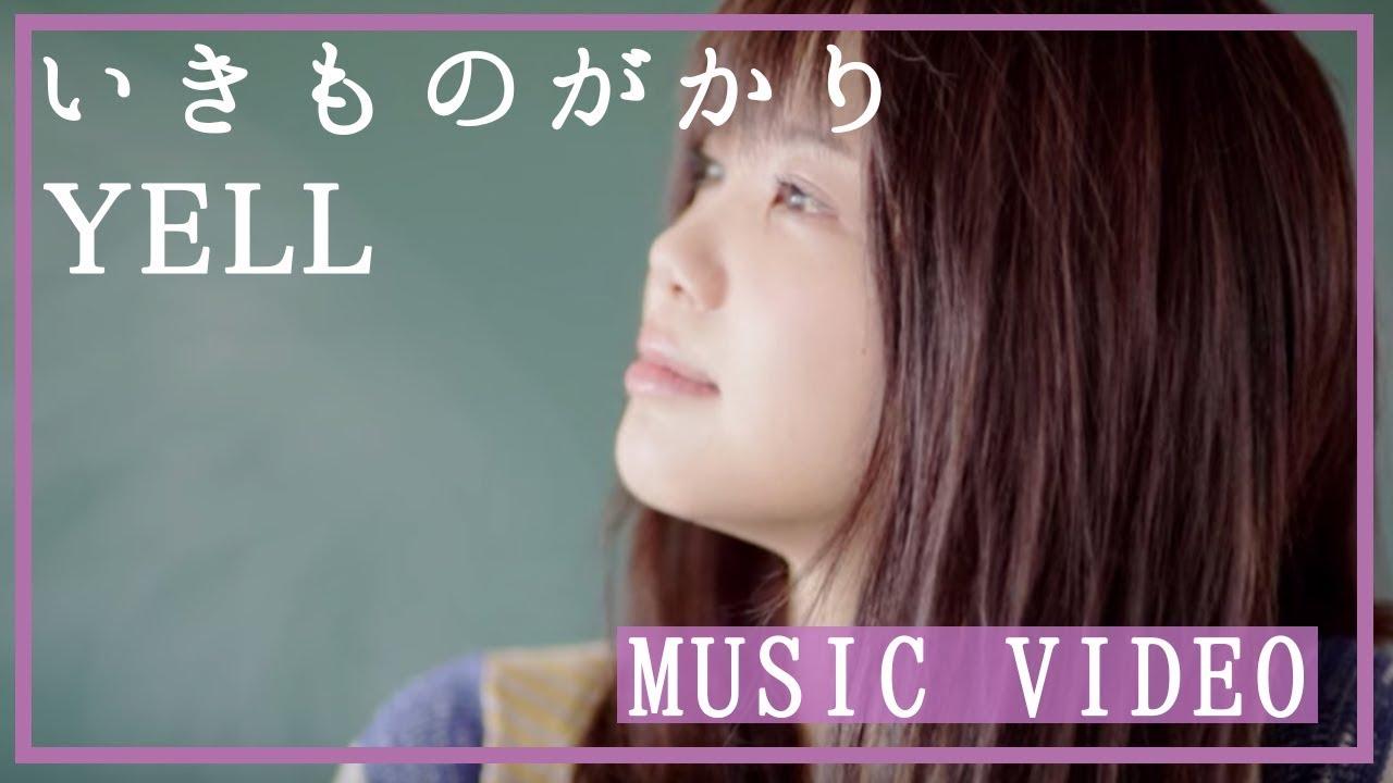 8月8日(土)NHKウィズコロナ・プロジェクト連動音楽特番「ライブ・エール ~今こそ音楽でエールを~」出演決定!