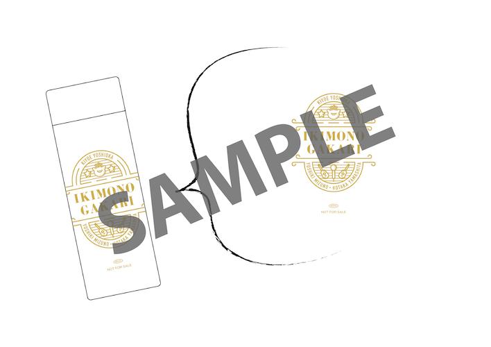 【THELIVE2021】セブンネットショッピング_ステンレスミニボトル_SAMPLE