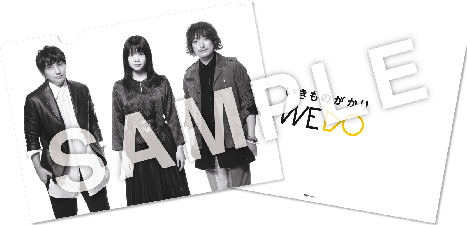 HMV_originala4clearfile_sample
