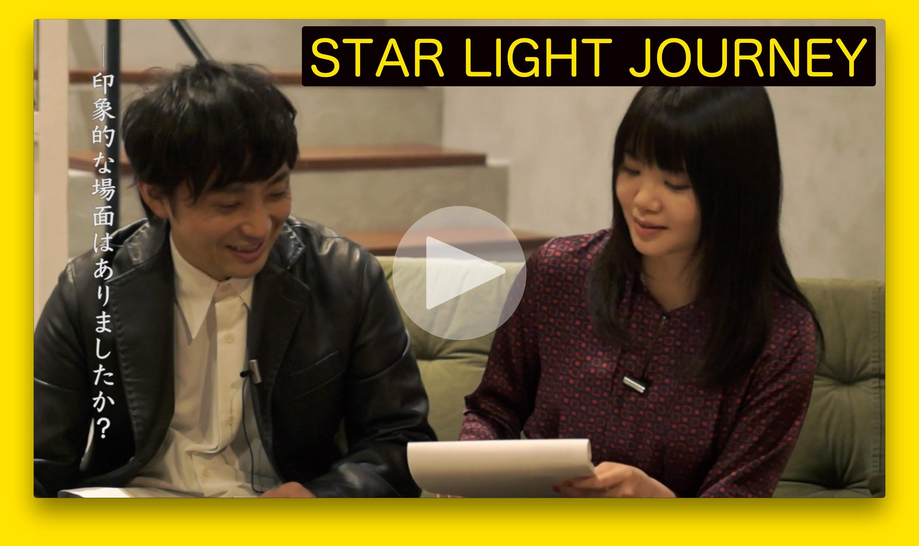 STARmark-min