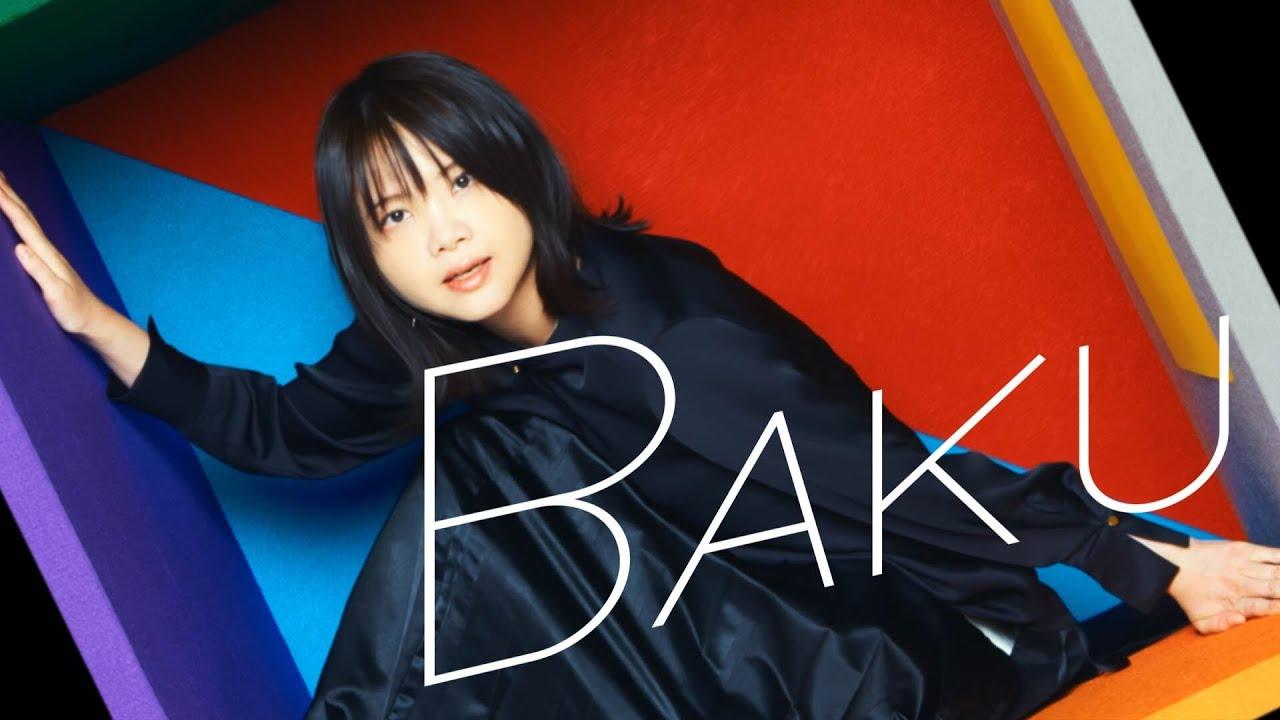 ニューシングル「BAKU」ジャケットデザイン&MV公開!