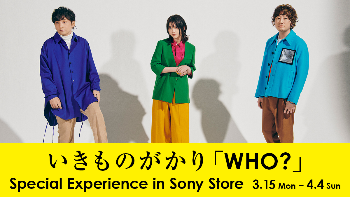 bannar_WHO-SpecialExperienceinSonyStore