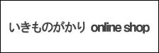 banner-online shop