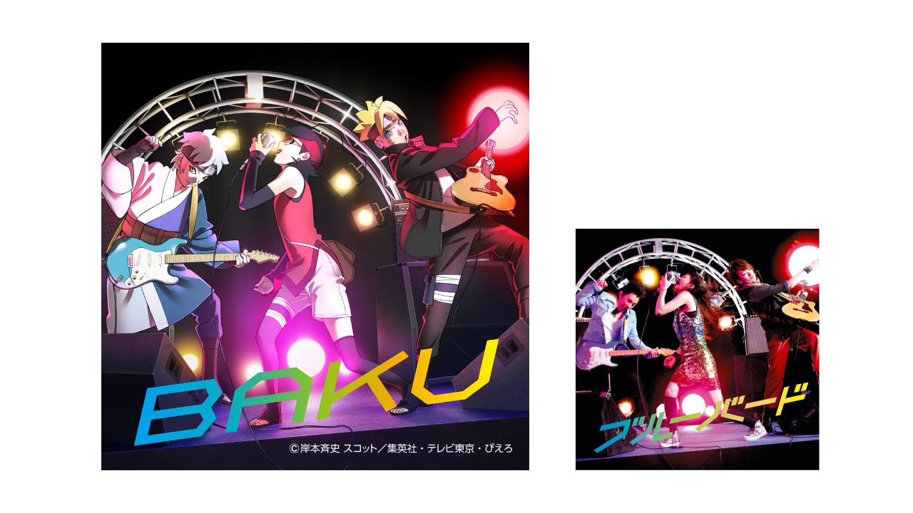 cover_BAKU-BlueBird