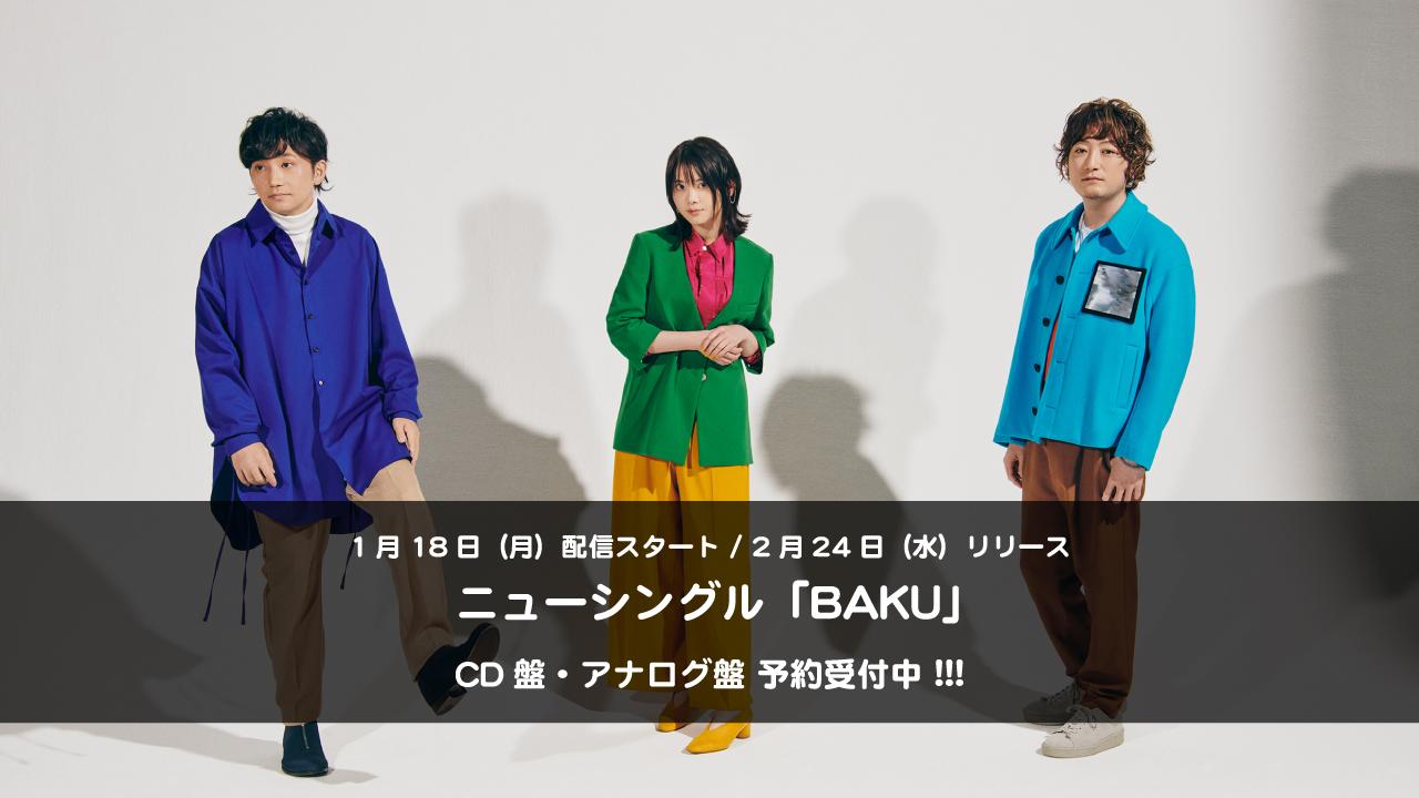 cover_BAKU
