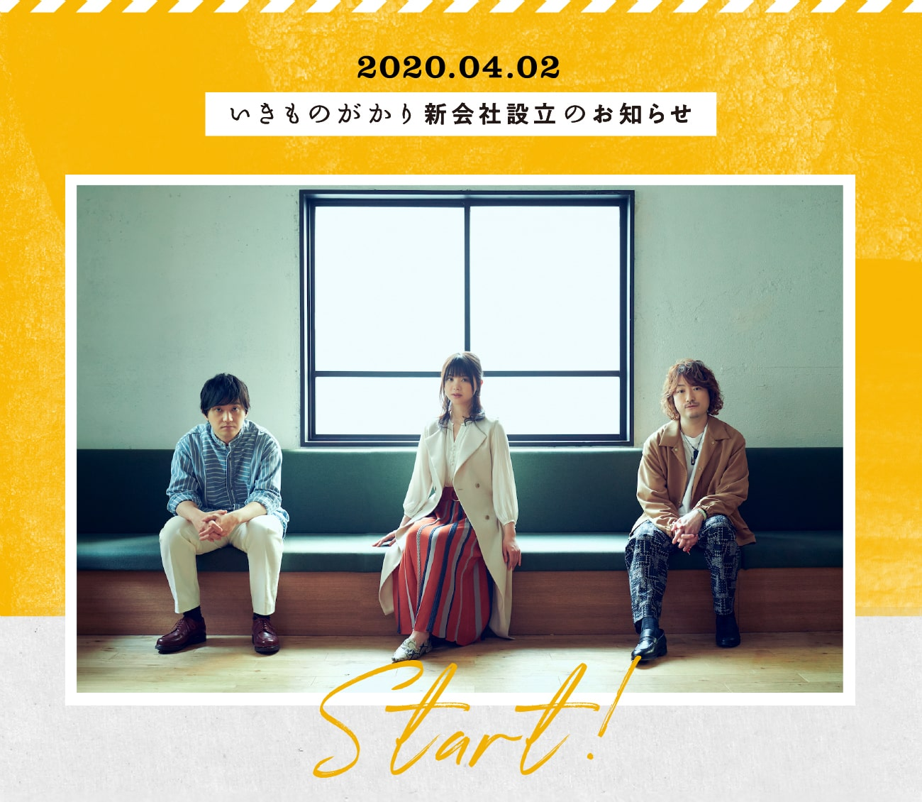 cover_start_20200402