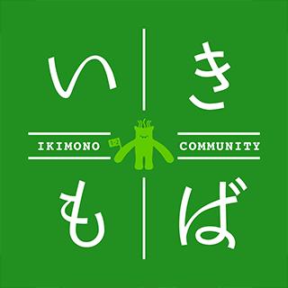 logo_ikimoba@2x