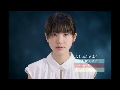 笑顔 MUSIC VIDEO (Short ver.)