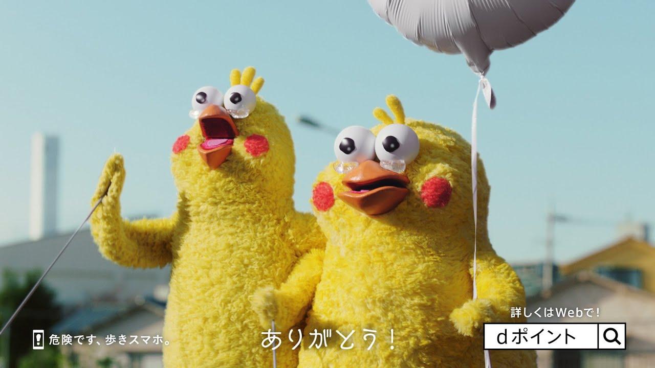 いきものがかり「ありがとう」がNTTドコモ「dポイント ありがとう5周年」CMソングに決定!