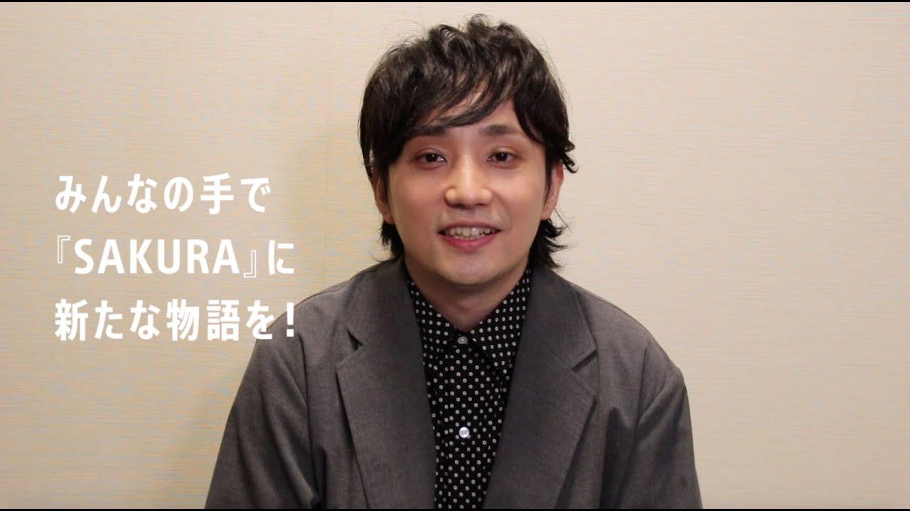 いきものがかり「SAKURA」MV制作プロジェクト始動〜『エンタメのブカツ 2021』参加者募集開始〜