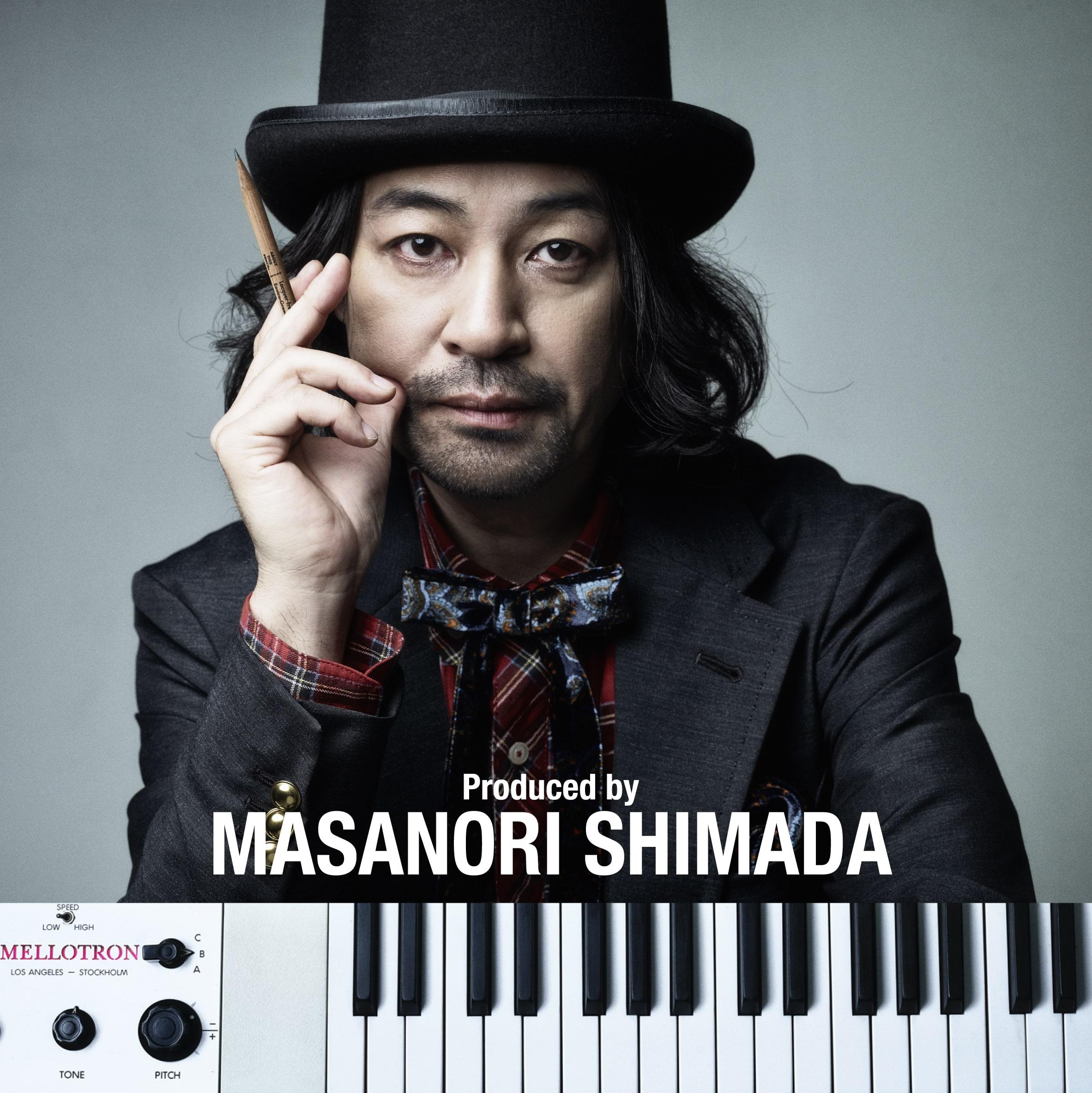 shimadajirushi