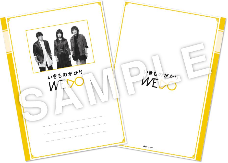 shinseido-memo_sample