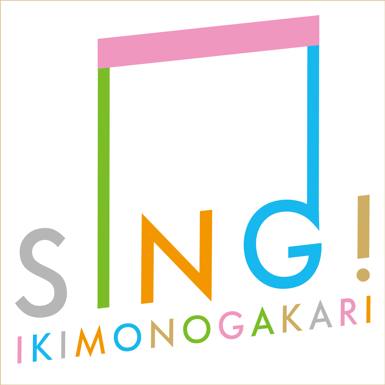 sing!_3000-3000