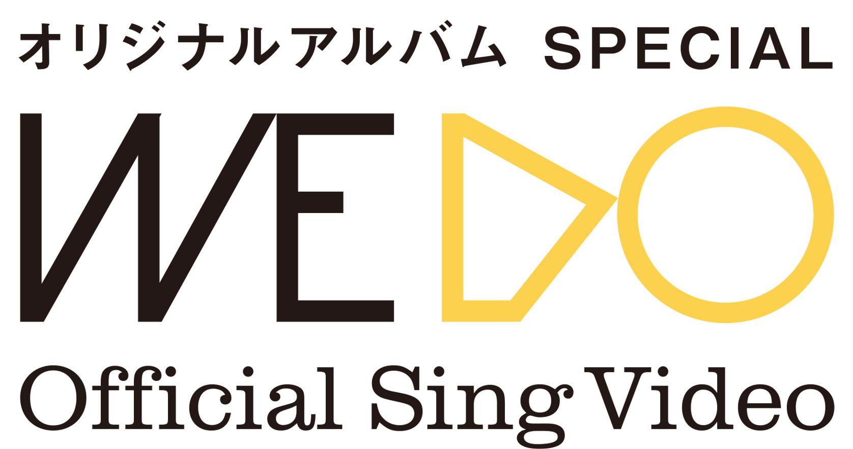 singvideo