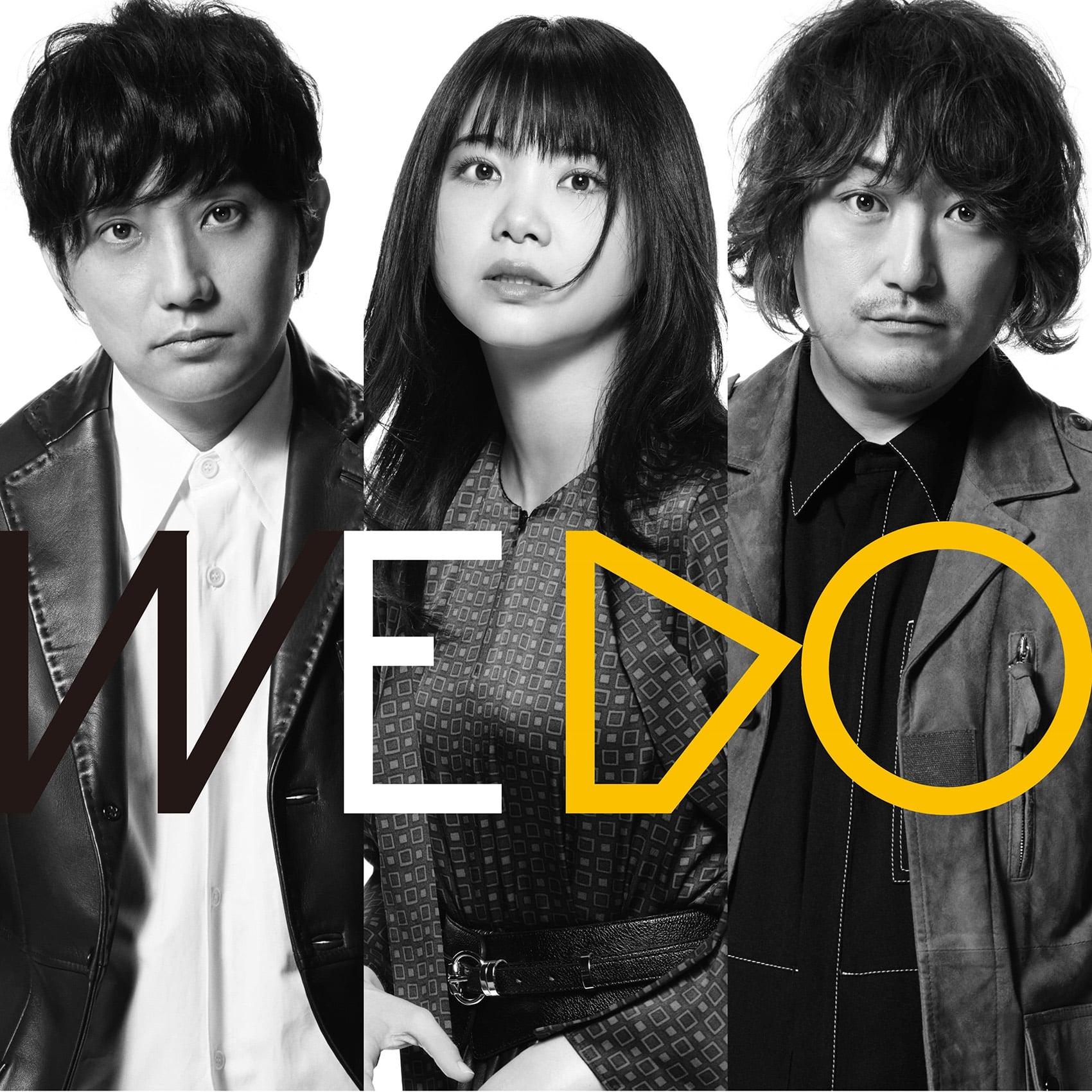 wedo-jacket-min